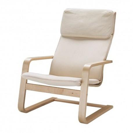 صندلی راحتی ایکیا پیلو PELLO